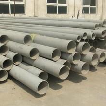 重庆重庆304不锈钢钢管厂家重庆316L不锈钢无缝管价格
