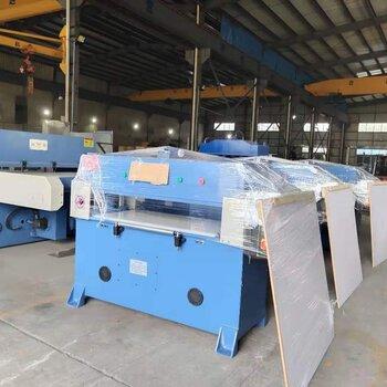 廠家供應吸塑立式裁斷機手機皮套液壓裁斷機珍珠棉橫豎分切機