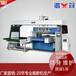廠家供應EPE高速分切機EVA熱熔膠過膠機珍珠棉分切機粘合機