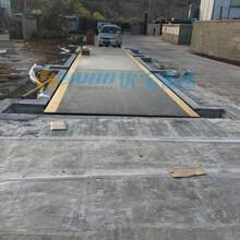 天津200吨电子汽车衡工厂货物计量用3乘以18米带打印电子地磅