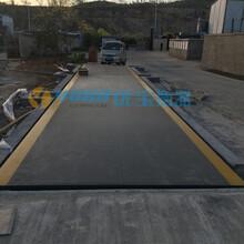 180吨电子汽车衡3乘以18米电子地磅半挂车检重专用地上衡