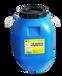 艾思尼低价处理cspa防腐保护剂