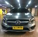 奔驰2016款AMGGLA454MATIC现特价45.3万元!