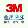 3M生物酶除甲醛