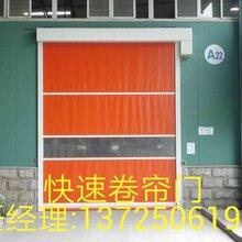 快速门,快速卷帘门,高速卷帘门,电动伸缩门,自动门,车库门图片