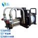 冷媒增压泵制冷剂专用增压泵氟利昂增压机