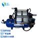 高压氮气增压系统氮气瓶增压泵