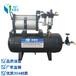 熱流道空氣增壓泵氣壓放大器氣動試壓泵