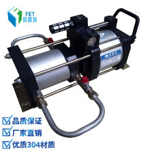 小型氦气增压泵氧气增压阀气体增压机气压增压泵图片