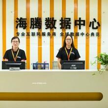 江苏电信双线机房国内同步访问速度快大带宽服务器的典范