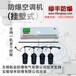 格力5pLF-BKFR-120冷暖型防爆空调