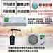 贵州1.5p壁挂式防爆空调LF-BKFR-26