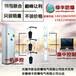 武汉5p冷暖型防爆空调