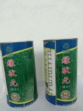 菏泽豆角种子价格图片