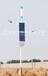 260W风光互补路灯(双向八车道)