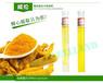 天然色素之姜黃