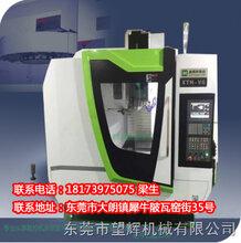 CNC机床的组成及特点_鑫腾辉数控