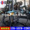 巨匠供应KY-150型金属矿山全液压钻机液压坑道钻机现货供应