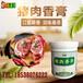 优质猪肉香膏鸡肉精膏膏状香精猪肉精膏价格