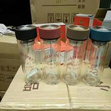 西安保温杯专业制作加印字陕西策腾保温杯玻璃杯厂