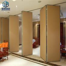 佛山爱奉Typ-65玻璃隔断办公室隔断墙玻璃隔墙现代中式风厂家直销