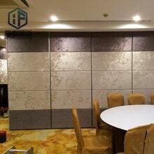 厂家直销广东佛山三水酒店活动隔墙隔断隔间活动折叠屏风