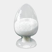 供应直销硝酸萘甲唑啉5144-52-5