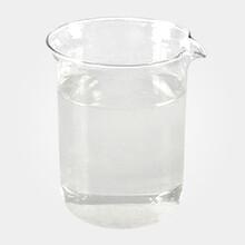 香精香料厂家1,4-丁烷磺酸内酯1633-83-6嘉博盈图片