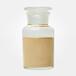 供应直销噻呋酰胺130000-40-7
