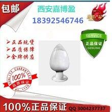供应直销磷酸三钙7758-87-4