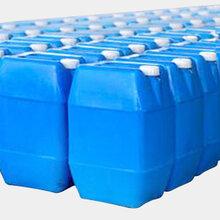 丙二醇(Cas26264-14-2)生产厂家批发商、价格表图片
