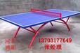 移动折叠乒乓球台生产厂家