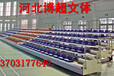 活动看台座椅生产厂家
