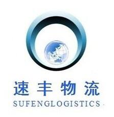 进口代理,进口运输,香港进口,进口清关