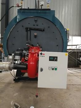陜西低氮燃燒器廠家,氮氧化物小于30毫克