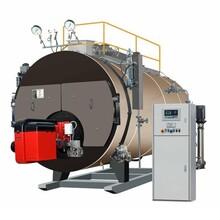 燃气锅炉改造低氮燃烧亚博直播APP,亚博赛事直播|首页厂家安装公司图片