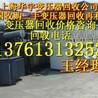 上海電力變壓器回收