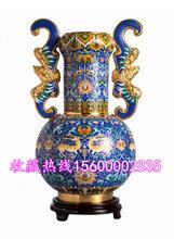 张向东大师景泰蓝作品福禄平安尊对瓶工艺品家居摆件