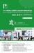 2021上海國際口腔清潔護理用品電動牙刷展覽會