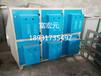 環保光氧催化工業廢氣處理設備UV光氧催化河北環保設備