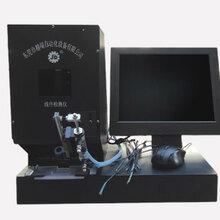 精端牌线序检测仪_自动化线束检测设备供应商