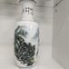 國瓷1號店《南山與秋色,氣勢兩相高》花瓶,釉下五彩手繪花瓶