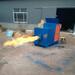 销售生物质暖风炉型号