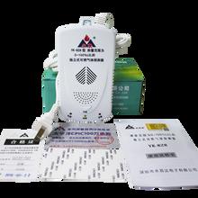 燃气报警器丨家用燃气报警器丨深圳燃气报警器厂家