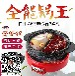 韩国进口新款乌龟锅,多功能电热烤涮锅鸳鸯锅,一锅多用,厂家直销