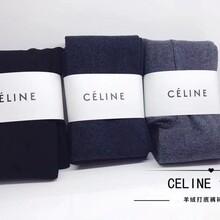 新款女士羊絨保暖打底褲,日本賽琳羊絨打底褲襪圖片