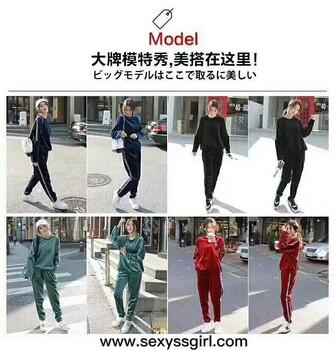 18新款女士休闲套装,蓄热懒人套装,经典时尚保暖舒适