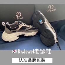 韓國真皮老爹鞋,女士休閑鞋運動鞋,百搭款,批發價圖片