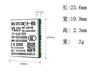 北斗/GPS/GSM三合一定位通讯模块