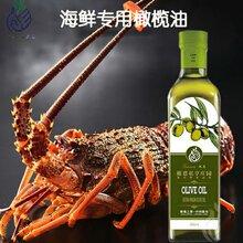 隴南橄欖油價格上海工廠隴南橄欖油銷售上海企業團購隴南橄恩橄欖油員工福利橄欖油圖片